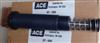 美国ACE缓冲器供应商  ML6450M