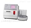(自动)电解质分析仪 XD 690