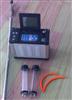 LB-70C自动烟尘烟气分析仪(顺丰包邮)