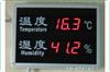 M401344温湿度记录仪报价