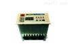 上海旺徐WJB200智能型电动机保护器与监控装置