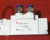 SMC电磁阀SY5120专业代理商