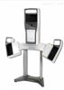 VECTRA XT 全身3D整形模拟系统