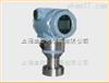 PM10型PM10型扩散硅压力变送器