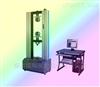 JPL材料强度测试万能拉力机