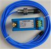 WT-φ16电涡流传感器