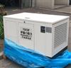断电自启15千瓦汽油发电机