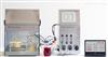 Zellwerk全自動三維細胞及組織培養系統Zellwerk