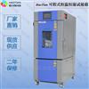 SMD-80PF80L高低温湿度检测低温箱-60度到150度