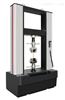 WDW-300KN微机控制电子万能试验机