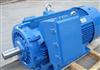 3039304盼乐电气供应HYDAC泵KFZP-3+4/2.2 /P/90/40