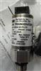 巴士德UAS3電子放大器和控制器
