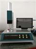 XHA(IRHD)- M微型国际标准型橡胶硬度计