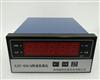 WZ-1D-A型智能转速/撞击子监视保护仪