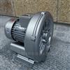 2QB210-SAH06高压漩涡风机0.25kw旋涡式气泵选型