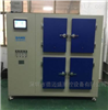 DMS-YCL型甲醛测试试件平衡预处理恒温恒湿室