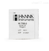 HI708-25哈纳HI708-25亚硝酸盐试剂(0-150ppm)
