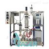 YC-B150薄膜蒸发器