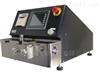 炭黑吸油值测试仪S500