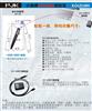 日本进口cv-10测距笔的使用方法