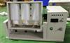 全自动翻转式振荡器JTAFZ-4A使用案例