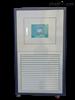 GDZT-50-200-80密闭冷却加热循环器