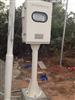 垃圾填埋场恶臭气体监测系统厂家更可靠
