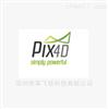 瑞士 PIX4D无人机航测软件 全自动生成数据