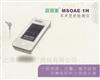 MSOAE-1H贝耳美新生儿听力筛查仪