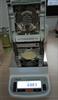 乳胶固含量测试仪