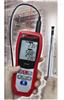 ST733紅外測溫計/熱線風速儀、0.00-40.00m/s
