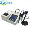 余氯浊度PH溶解氧多参数水质分析仪XCQ-204Y