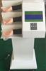 ZKMF-4脉象教学训练系统