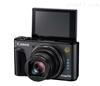 Excam1901防爆相机 品牌 价格 型号
