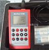 德国EPK进口涂镀层测厚仪minitest 3100