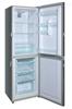 经典款205升 海尔冷藏冷冻箱HYCD-205 现货