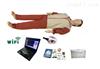 KAH/CPR700W-T电脑高级心肺复苏模拟人(瞳孔对光反射)
