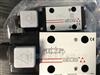 ATOS阿托斯DHU-0671 20电磁阀工作原理