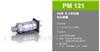 PM 121 OEM 压力变送器