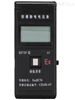 防雷装置检测设备--静电电位测试仪