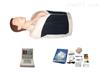 KAH/CPR250高级全自动半身心肺复苏模拟人