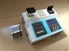TC-200DCOD检测仪,消解测定一体机