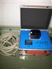 TC-8030E型便携式水质自动采样器