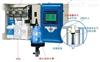 以色列蓝典Blue I水护卫余氯浊度在线分析仪