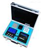 TC-401B便携式总磷总氮悬浮物色度四合一总氮检测仪