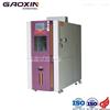 GX-3000广州电脑恒温恒湿试验箱