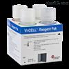 383260Vi-CELL Quad and Single Pak 單個試劑盒