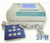 23型多功能艾灸仪