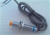 EE-SX872P日本欧姆龙OMRON传感器EE-SX872P现货
