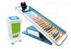 自动脊柱梳理床